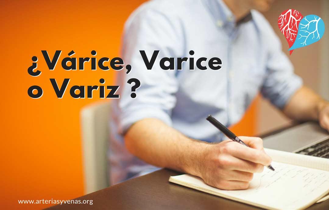 Varice